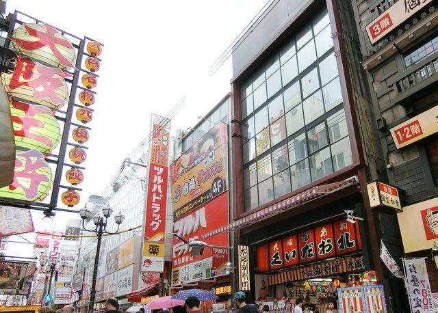 商機模索する動き活発 大阪圏の不動産市場 インバウンド壊滅も、新たな「需要」と「景色」