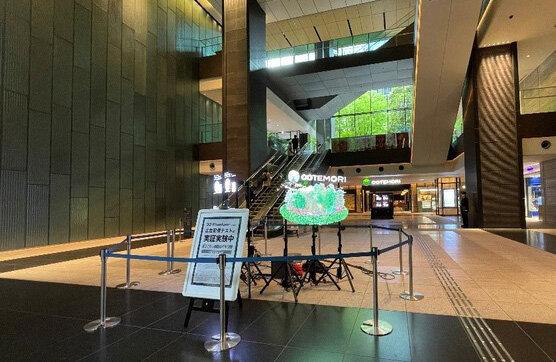 大手町で3Dホログラムサイネージ実証実験/東京建物など3社
