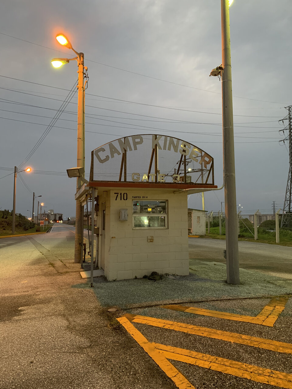 沖縄に土地神話/米軍用地に資金流入 21年度も借地料1%アップ 不良債権化なく取引活発
