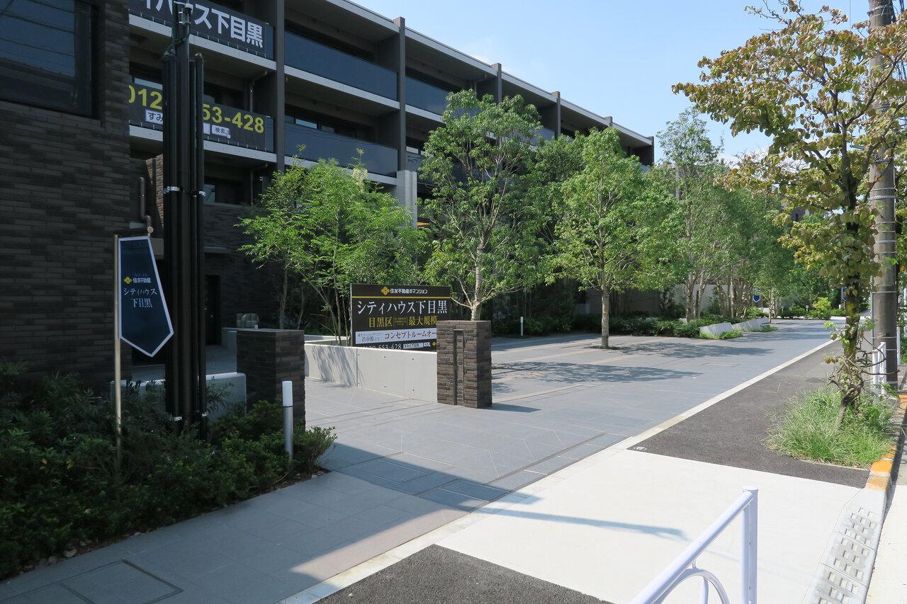 首都圏新築マンション 需要に根強さ/コロナ対応で「底上げ」か