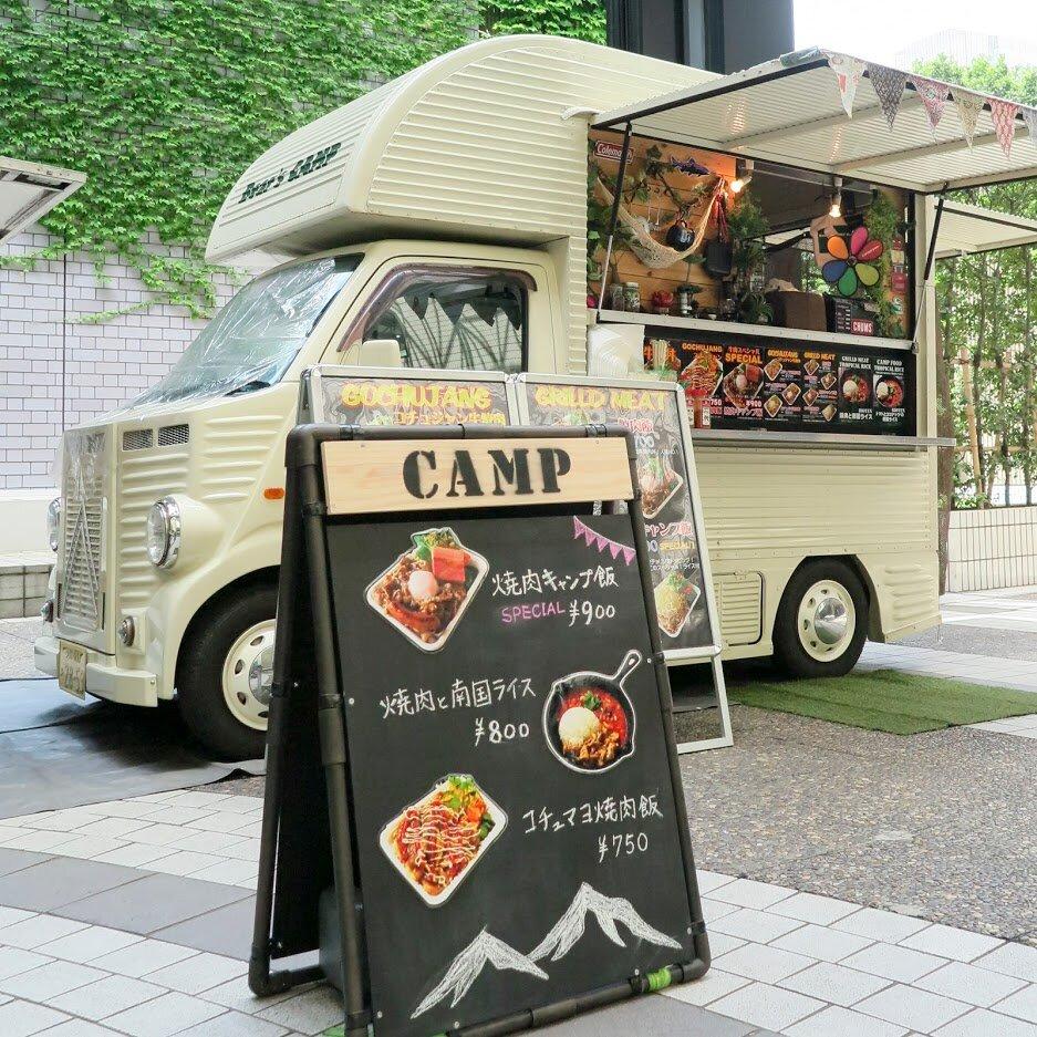 安心の車両リースプランでキッチンカー(移動販売)を開業しよう!充実のプラン内容を紹介