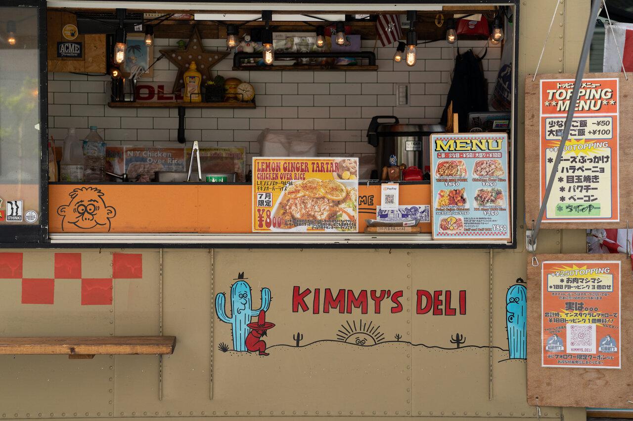 アメリカをテーマにしたこだわりのメニューと店づくり-「Kimmy's Deli(キミーズデリ)」さんの場合-