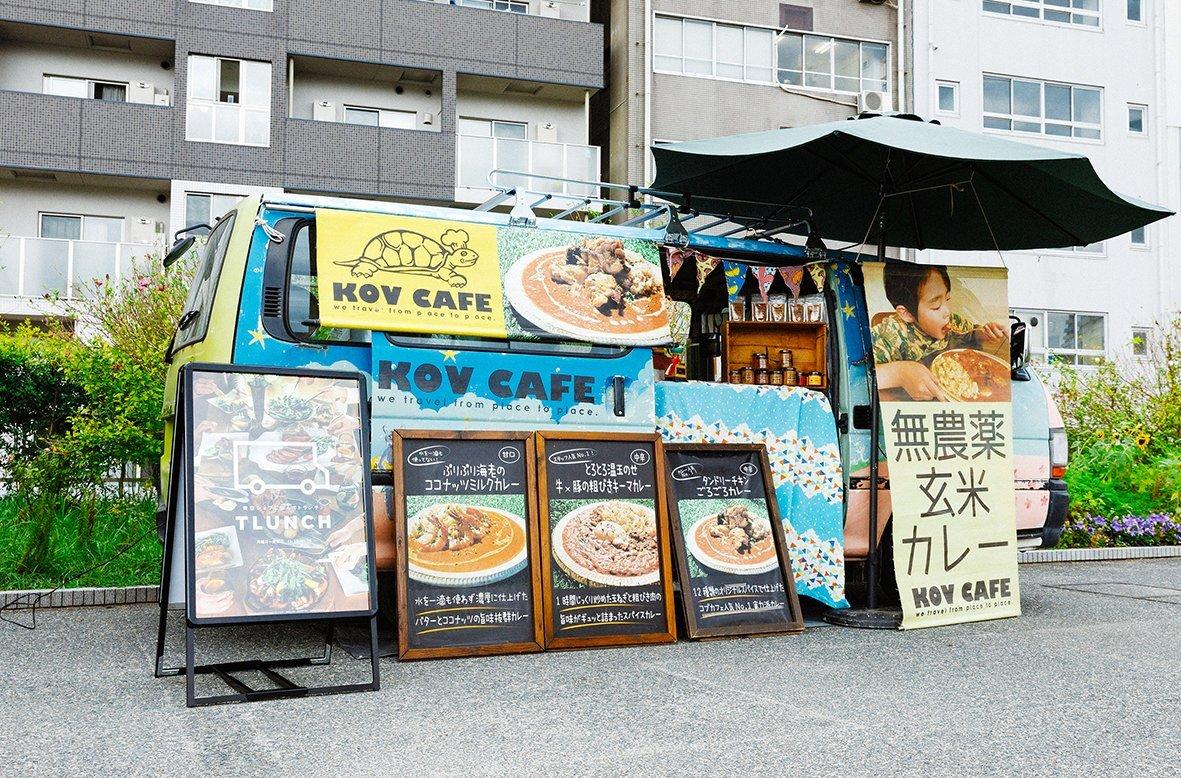 大阪でキッチンカー(フードトラック)を始めよう。開業のポイントや必要な手続きとは - Foodtruck magazine.