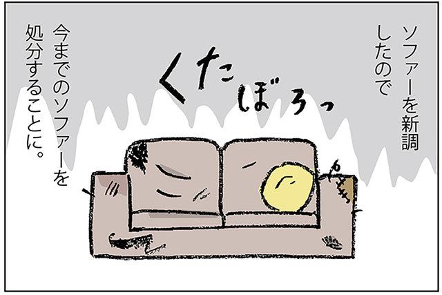 福岡市の隅っこで姉妹を育ててます!! Vol.4