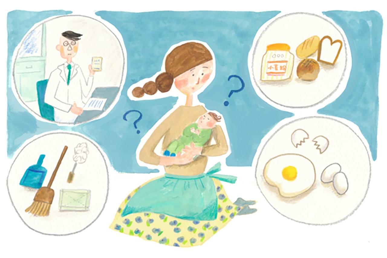 アレルギーっ子の子育て 第1話:食物アレルギー発覚