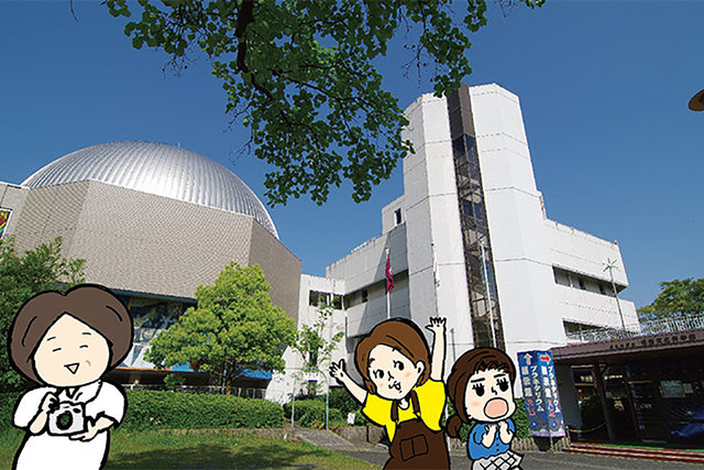 【北九州市】今こそ!「北九州市⽴児童⽂化科学館」で昭和を懐かしむ