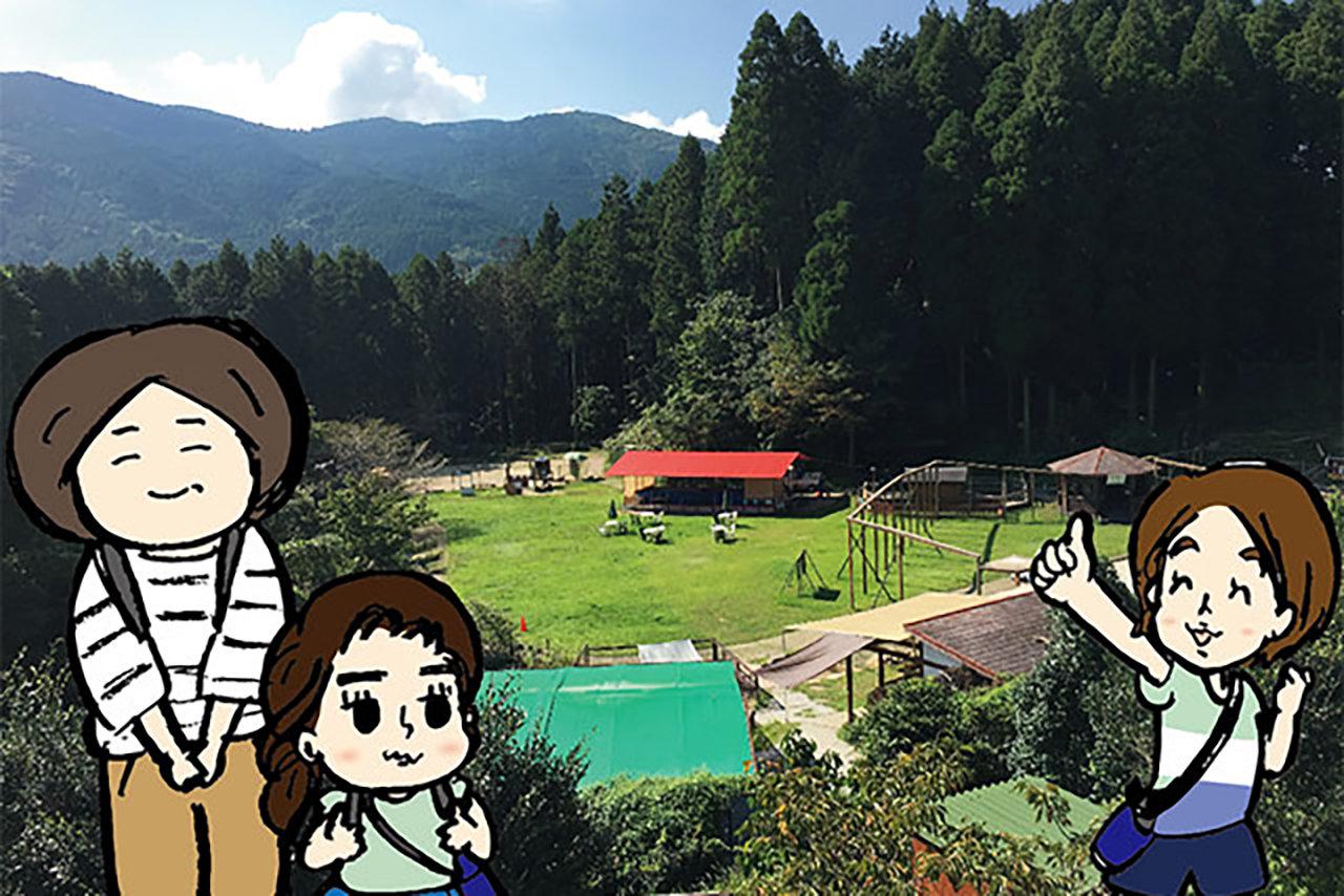 【飯塚市】ゆったりまったり、動物たちとふれあえる!「ピクニカ共和国」〈キャンプ編〉