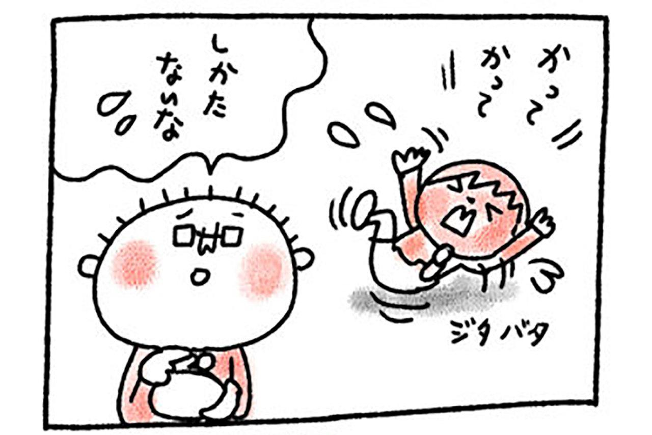 メガネ父ちゃんビクビク日記 第15話