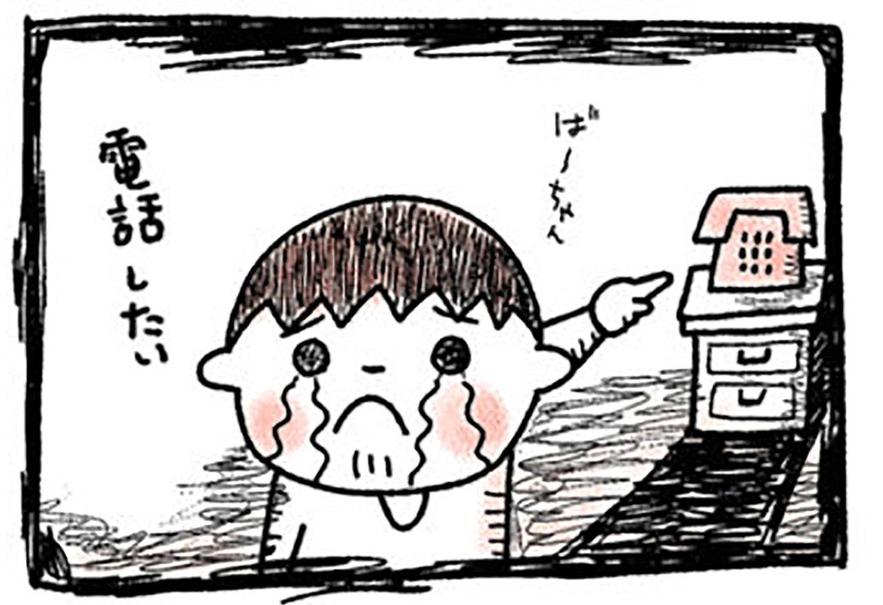 メガネ父ちゃんビクビク日記 第12話