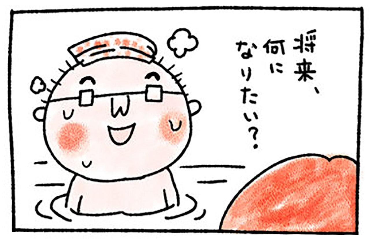 メガネ父ちゃんビクビク日記 第7話