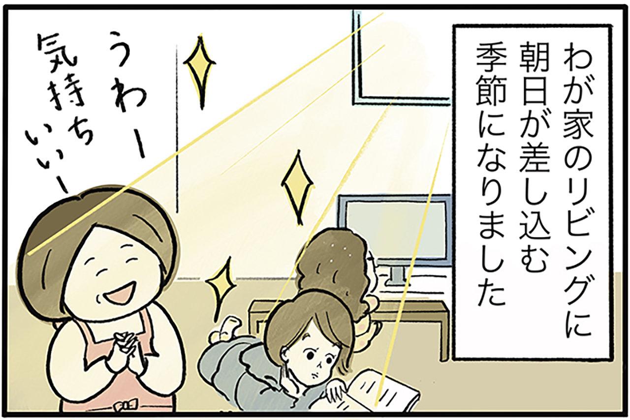 福岡市の隅っこで姉妹を育ててます!! Vol.9