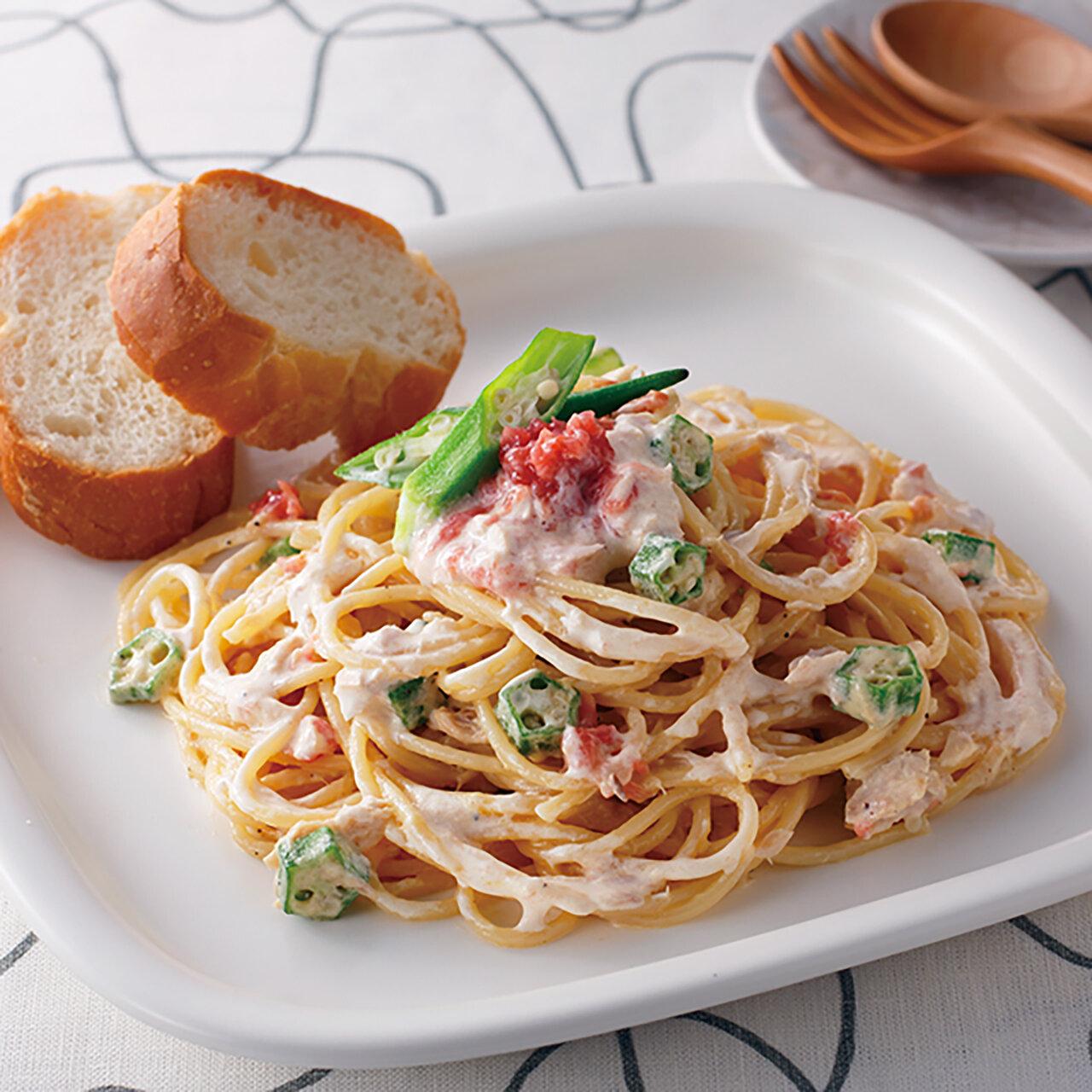 ツナとオクラの梅マヨスパゲッティ