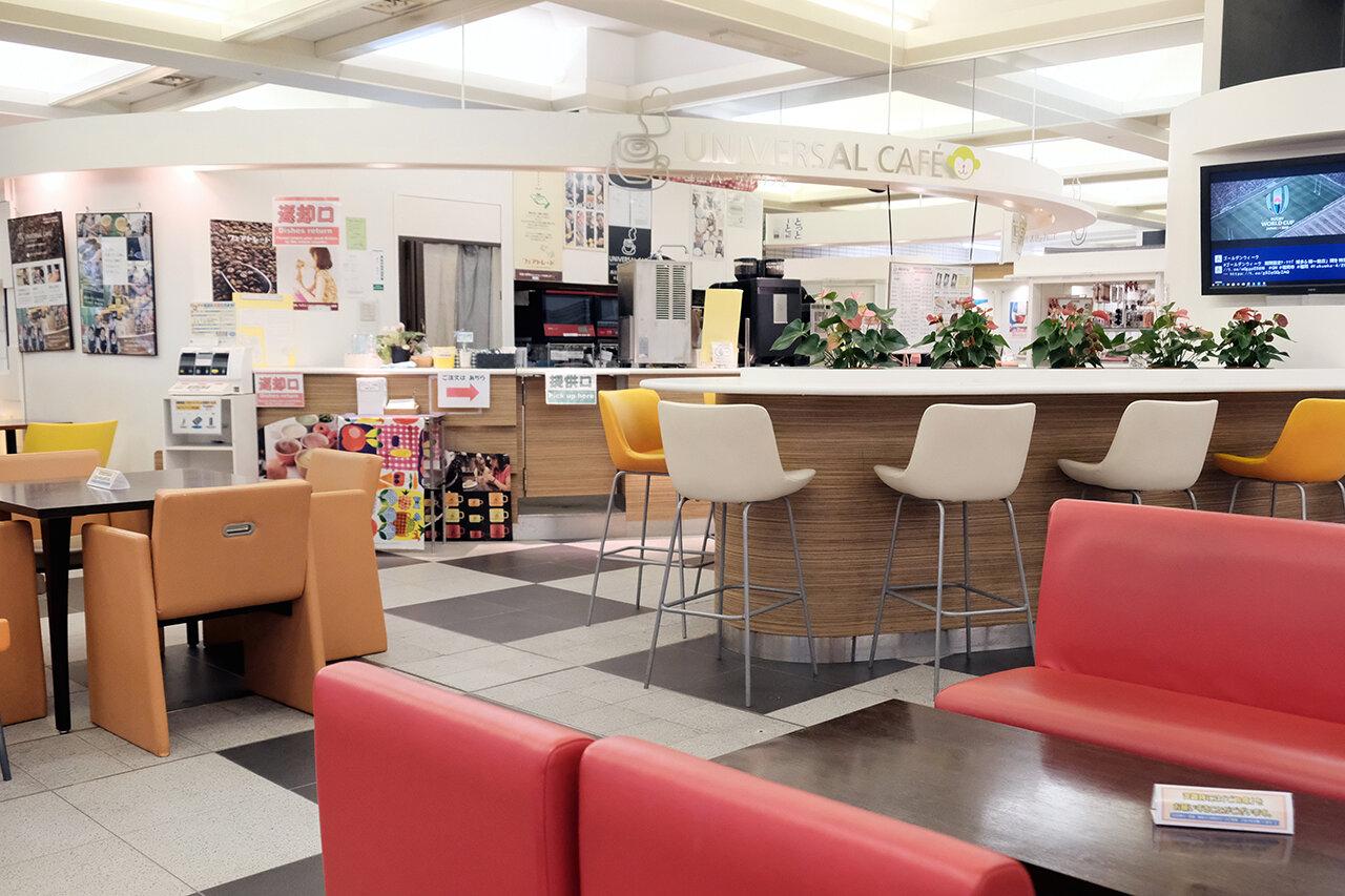 【福岡市・天神】子連れで行ける穴場カフェ! 「ユニバーサルカフェ」