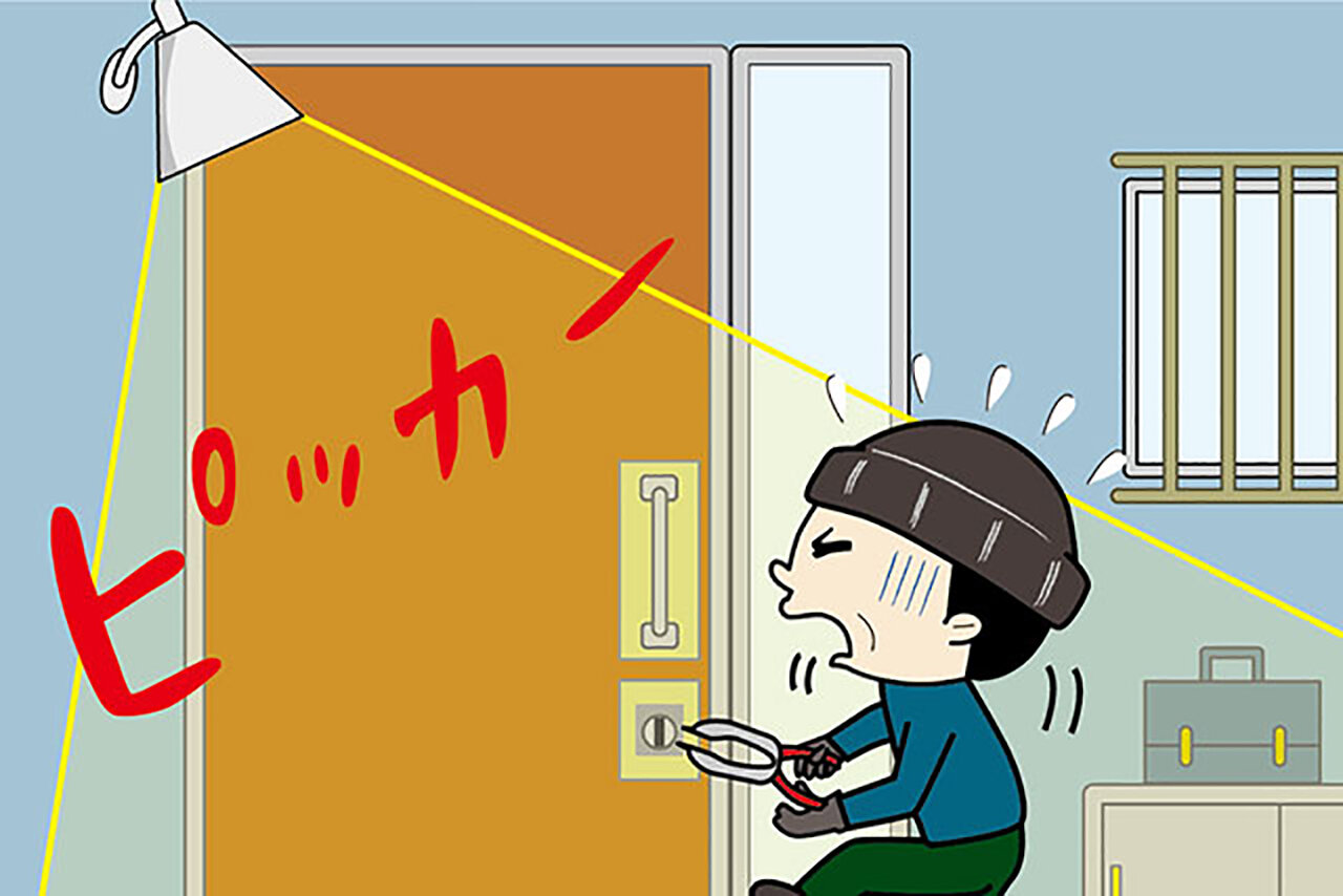 親子で考える防犯 第2話:泥棒を防ぐ音と光と時間