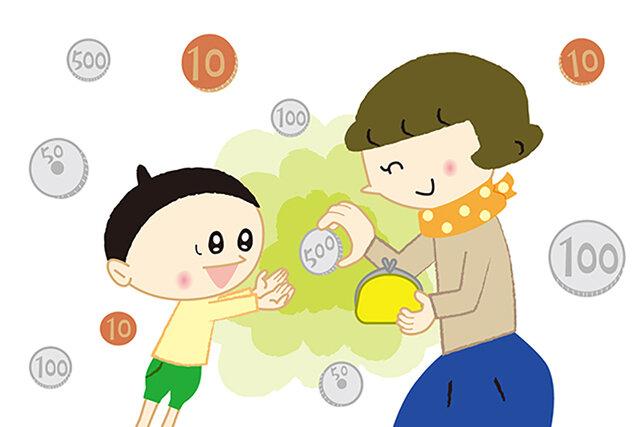 「お金の教育」、どうしたらいいの? 第1話:いつから始める? お金の話
