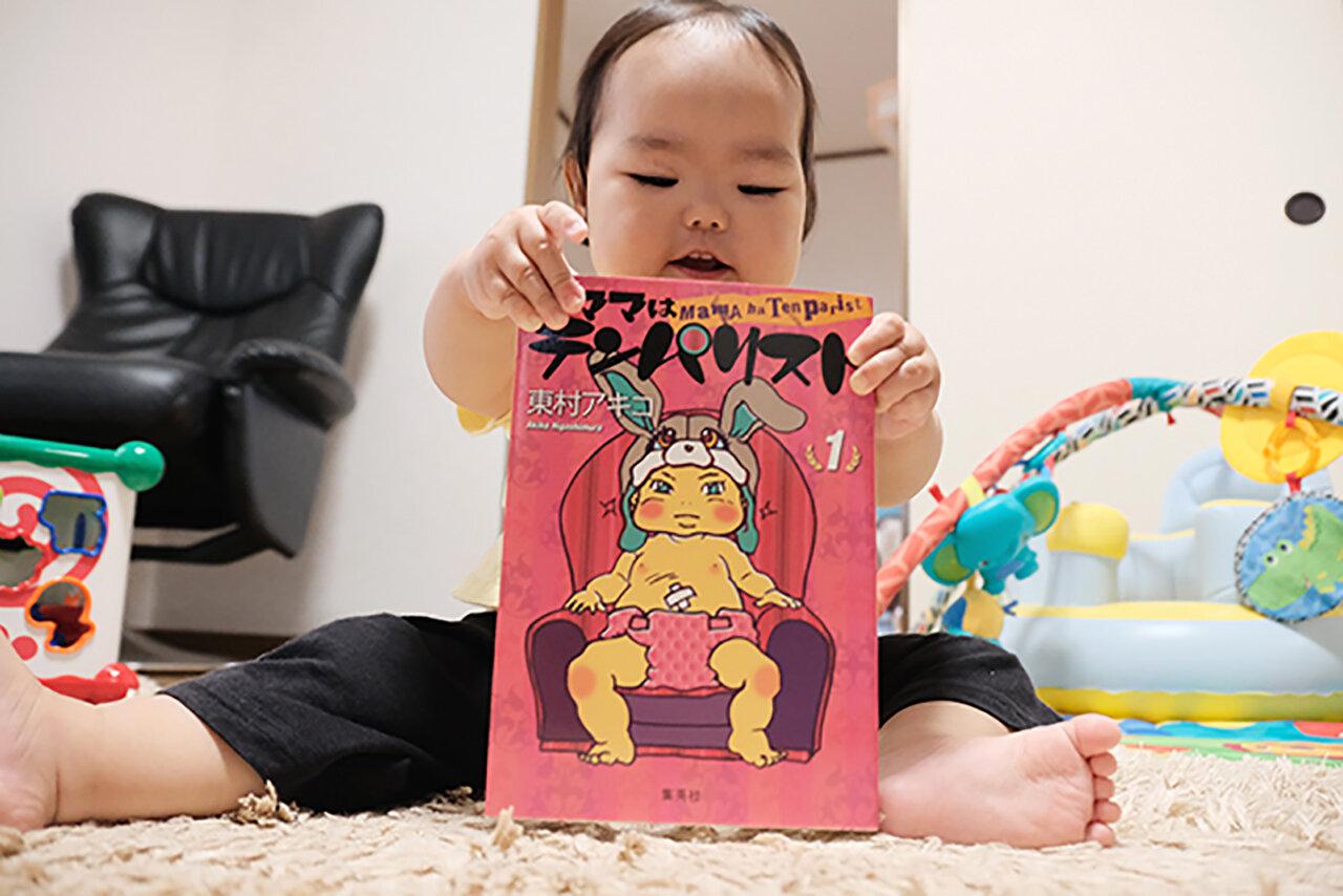 抱腹絶倒!育児漫画の金字塔『ママはテンパリスト』