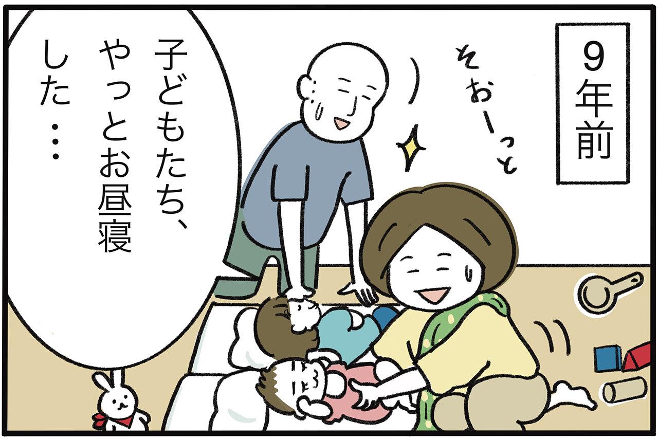 福岡市の隅っこで姉妹を育ててます!! Vol.13