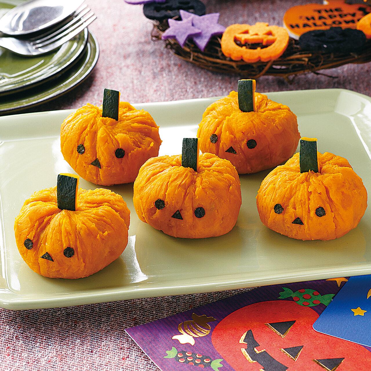 ランタンかぼちゃサラダ