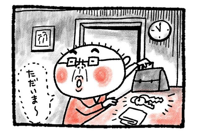 メガネ父ちゃんビクビク日記 第36話