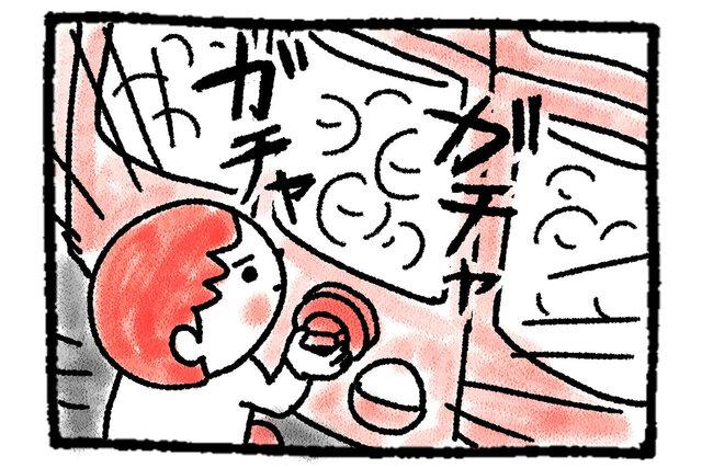 メガネ父ちゃんビクビク日記 第41話
