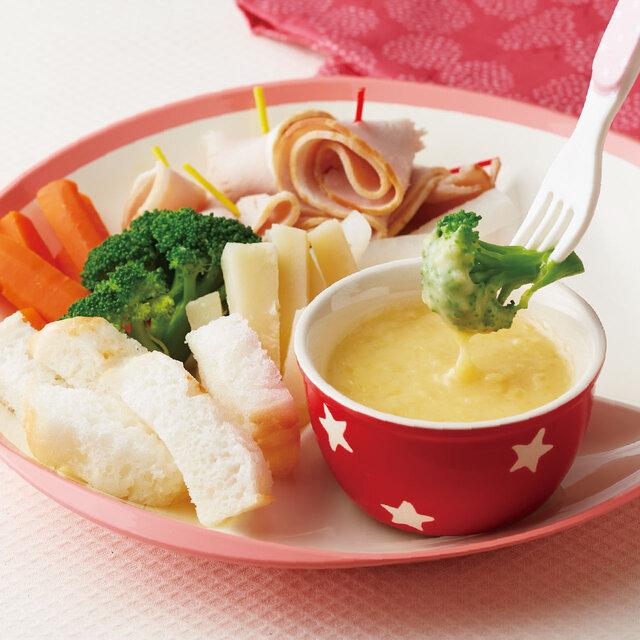 【アレルギー対応】チーズフォンデュ風