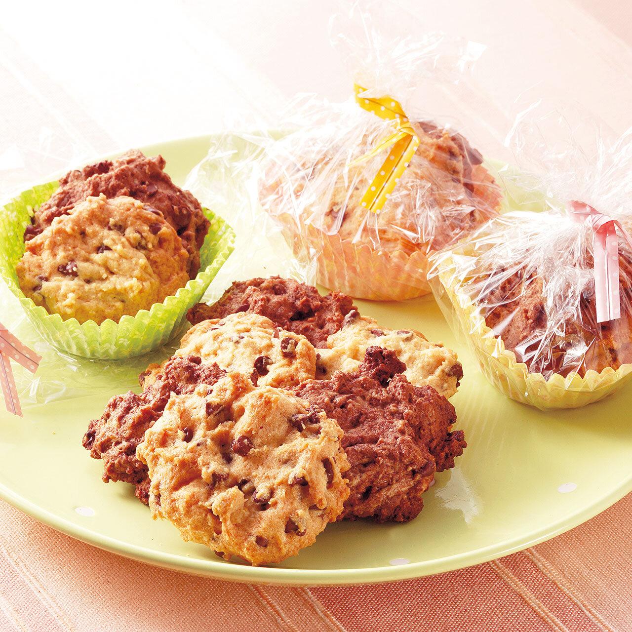 チョコチップクッキー(プレーン&ココア味)