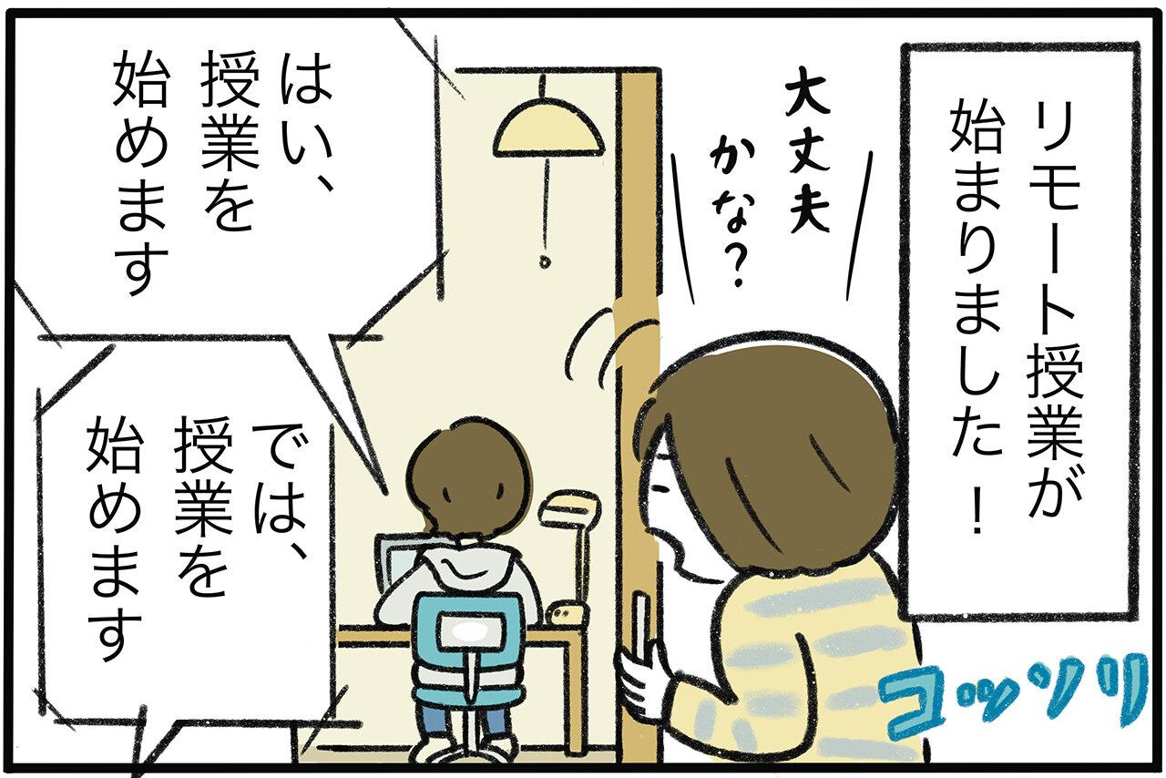 福岡市の隅っこで姉妹を育ててます!! Vol.19