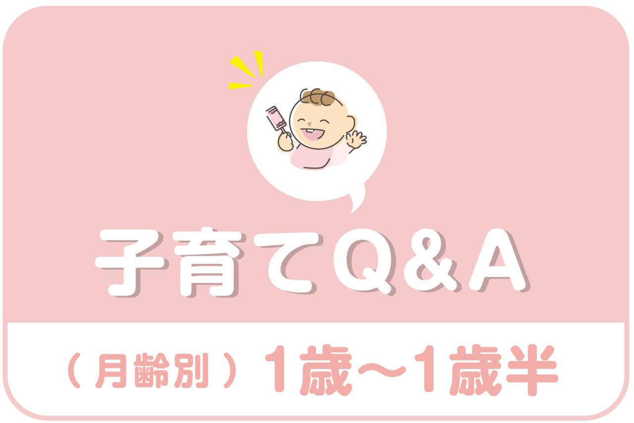 【赤ちゃんとの過ごし方】断乳・卒乳の最適な時期はいつ?