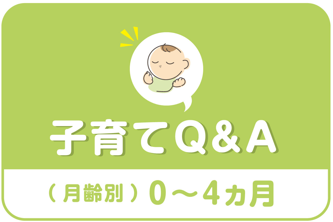 【赤ちゃんとの過ごし方】0~4カ月でも遊べるおもちゃってどんなもの?
