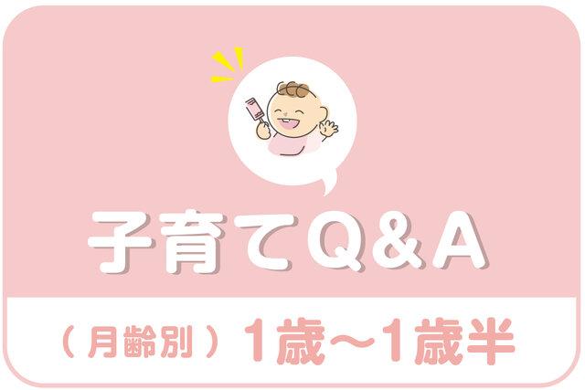 【赤ちゃんとの過ごし方】1歳からの歩き始めのおもちゃは、どんなものを選んだらいい?