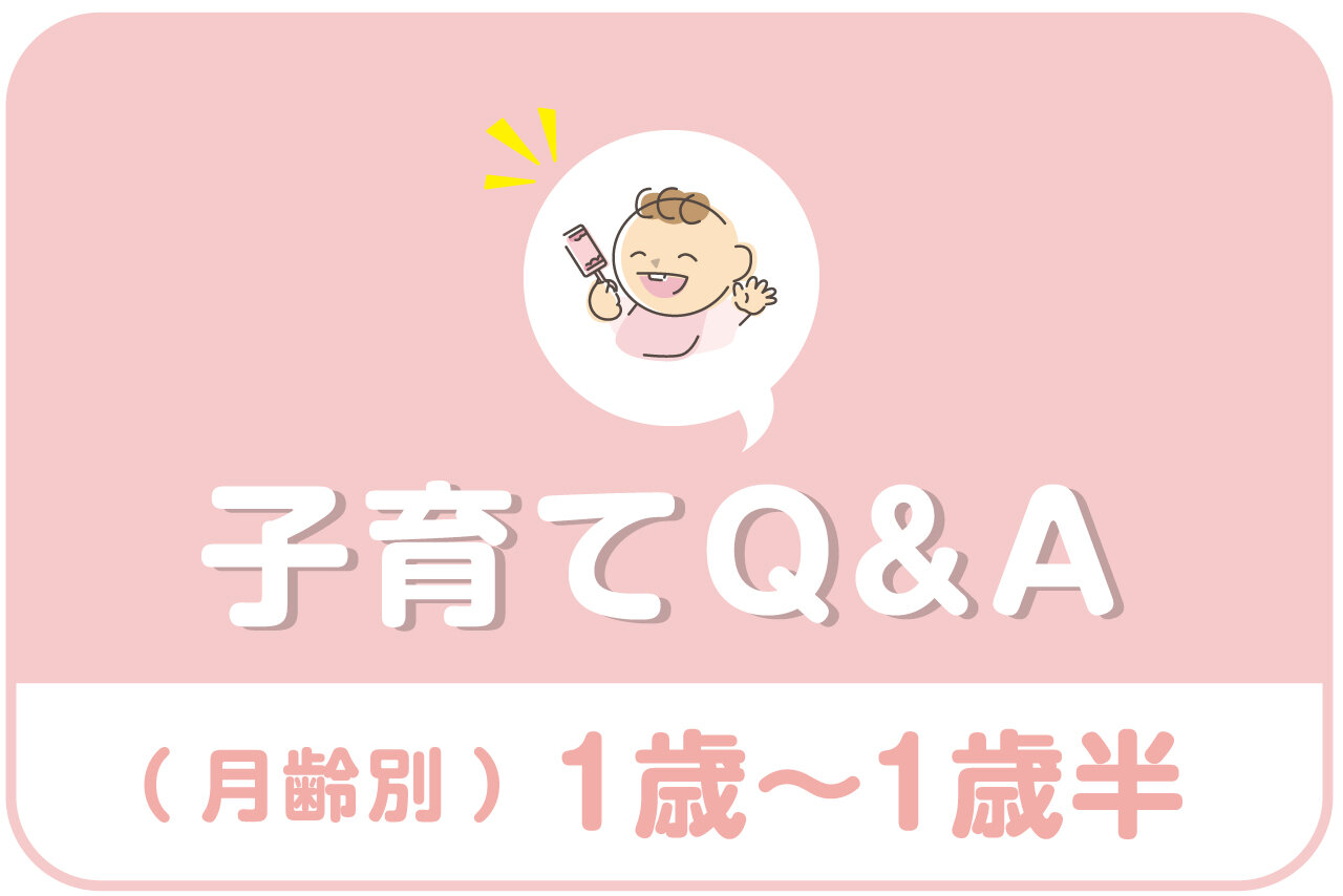 【歯の予防】乳幼児の歯磨き、成長に応じた磨き方のコツは?