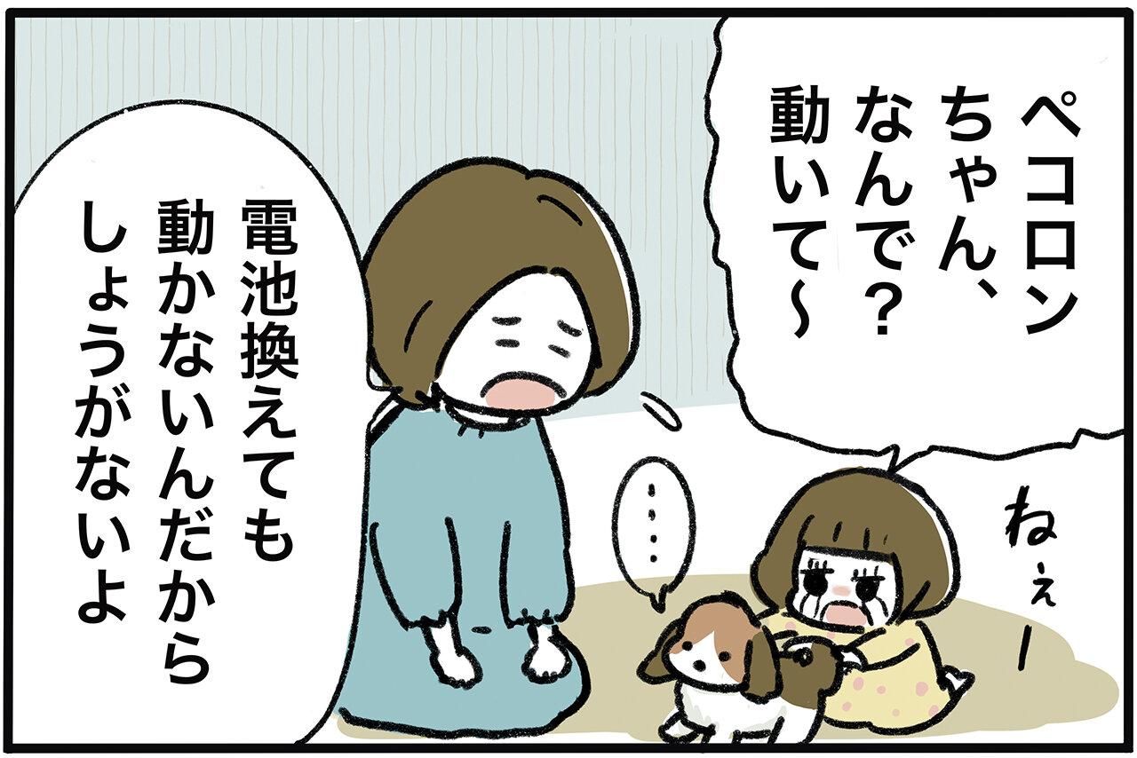 福岡市の隅っこで姉妹を育ててます!! Vol.26