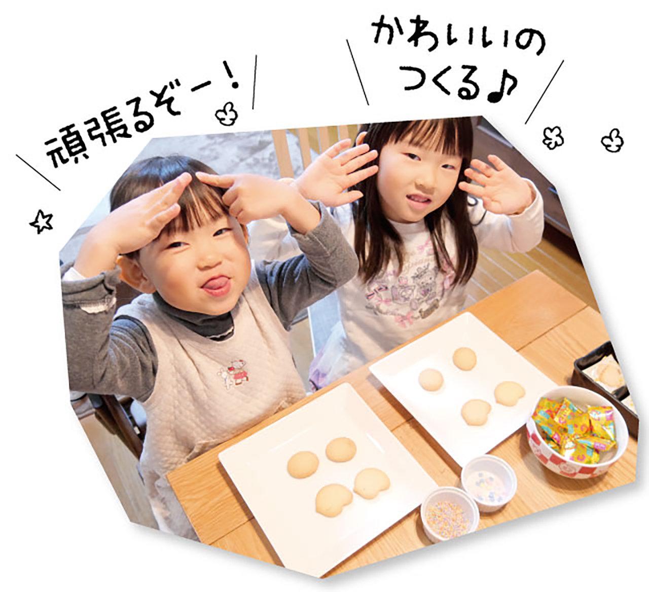 一緒にチャレンジしてくれたのは、福岡市の組合員・鶴丸さんのお子さん(4歳・6歳)。