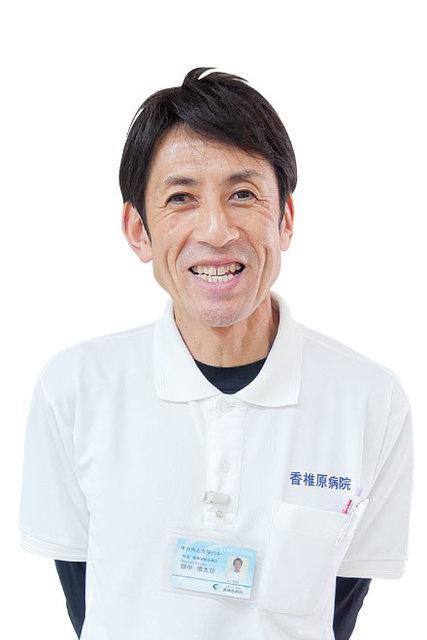 畑中 慎太郎(はたなか しんたろう)先生