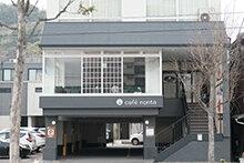 café nonta(カフェノンタ)
