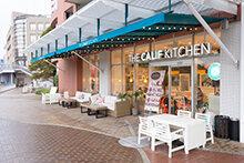 THE CALIF KITCHEN(ザ・カリフキッチン)