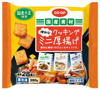 CO・OP便利なクッキングミニ厚揚げ