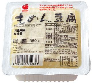 コープのもめん豆腐