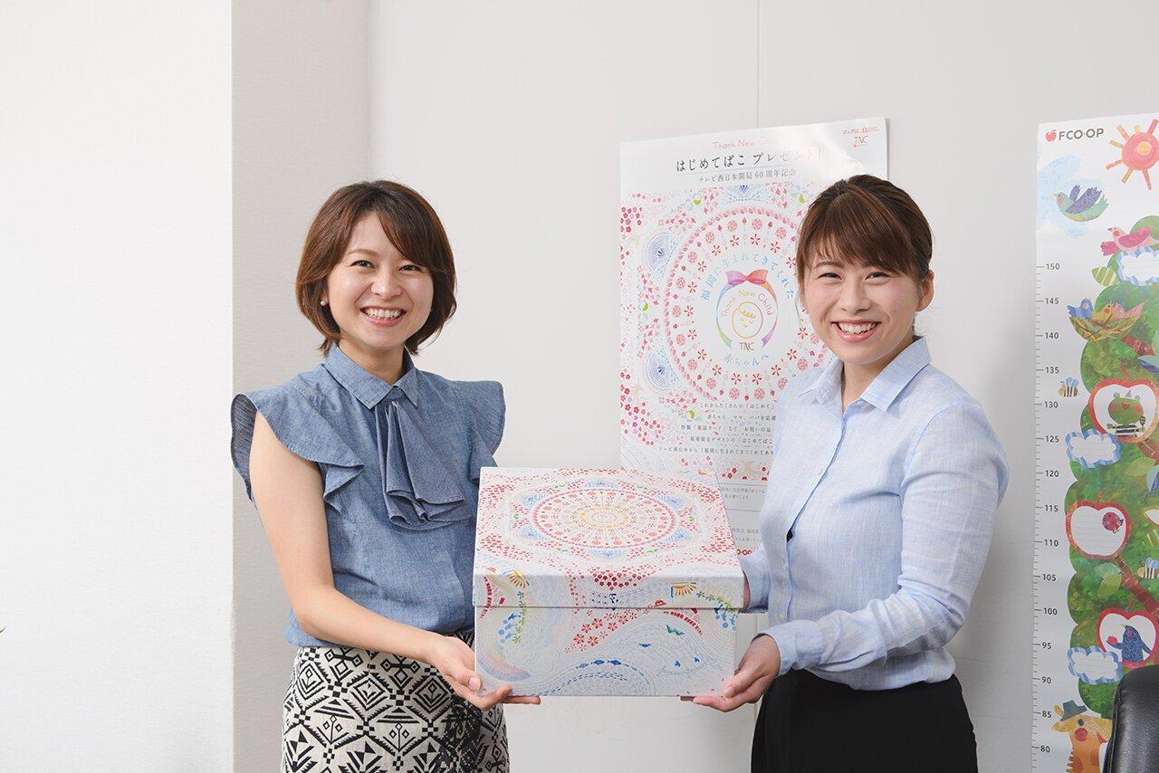 「はじめてばこ」に、「福岡に生まれてきてくれてありがとう」の気持ちを込めて | 子育て応援サイト CHEER!days