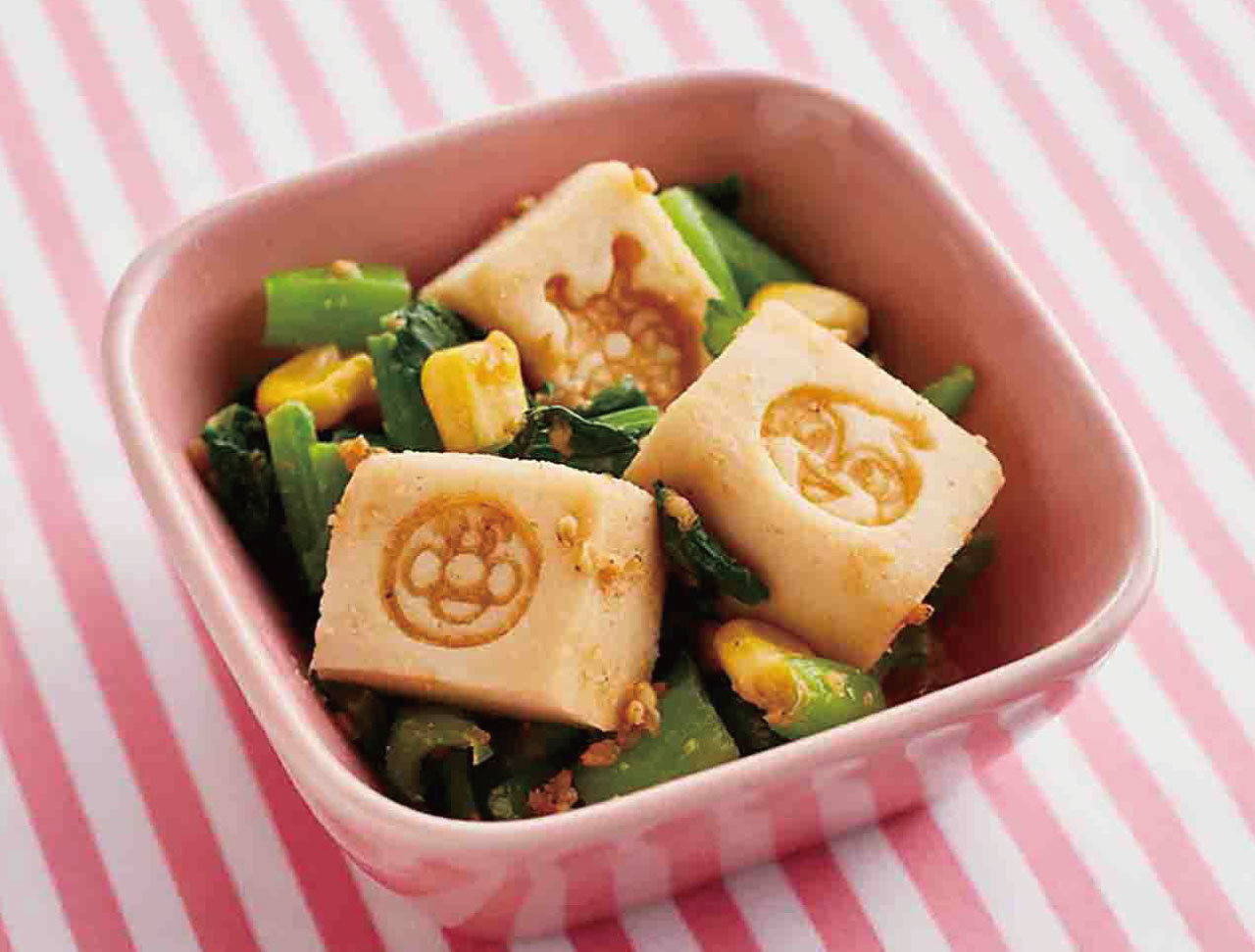 こうや豆腐のごまあえ