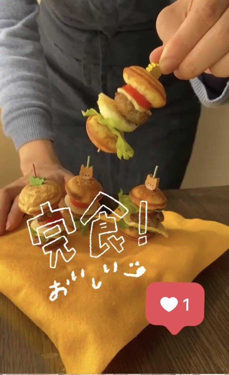 エフコープ公式Instagramにて「ミニバーガー」動画公開中!
