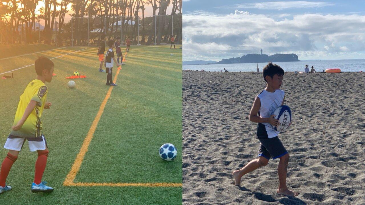 終了イベント(次回日程決まり次第更新致します)【春季特別講習】サッカー・ラグビーに取組むお子様向け運動能力開発プログラム