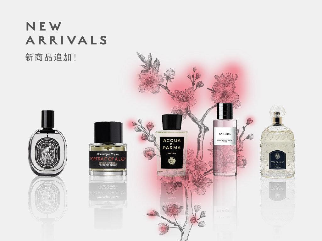 「フローラル香調」の人気香水5選を新しく追加しました!!
