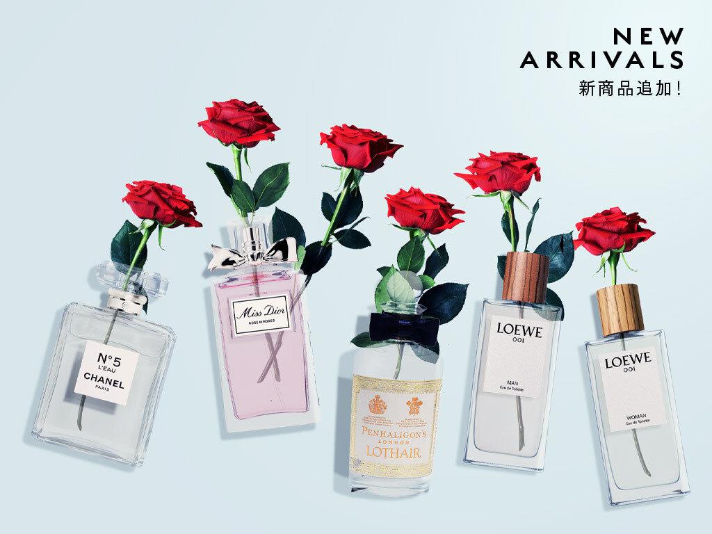 ご要望にも多かった香水5選を入荷しました!〜爽やかな香り〜