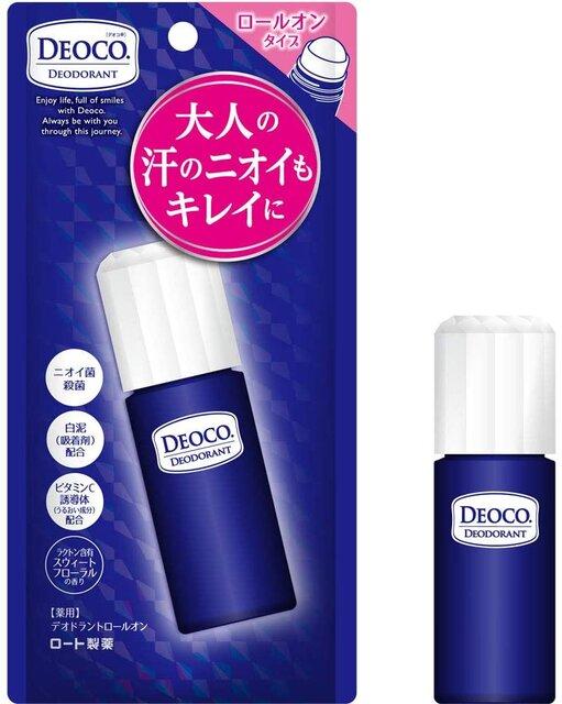 デオコ 薬用 デオドラントロールオン
