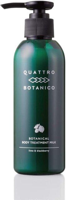 クワトロボタニコ(QUATTRO BOTANICO)/...