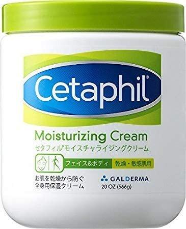 セタフィル(Cetaphil)/モイスチャライジング ...