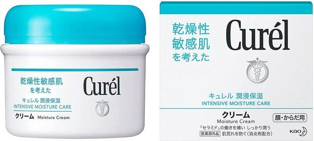 花王/キュレル(Curel)潤浸保湿クリーム