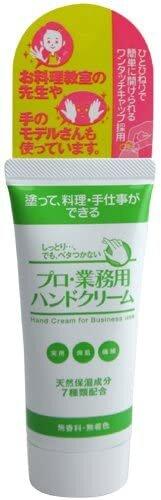 ディーフィット/プロ業務用ハンドクリーム