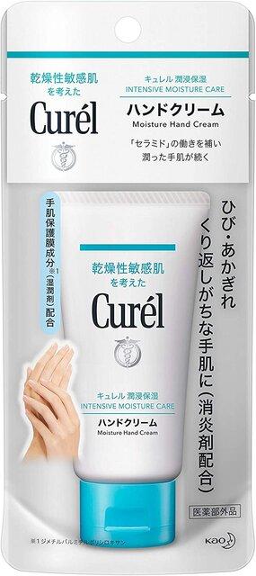 花王/キュレル(Curel) ハンドクリーム
